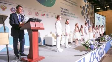 Программа Второго международного форума онкологии ирадиологии охватила абсолютно все аспекты онкологической помощи