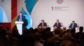 Открытие новых тайн онкологии — Первый международный конгресс по редким опухолям начал свою работу