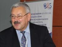 Владимиров Владимир Иванович (Северо-Кавказский ФО)