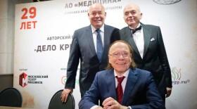 АО «Медицина» отметила свое 29-летие премьерным спектаклем Эдварда Радзинского «Дело Кремлевских врачей»