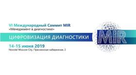 VI Международный Саммит MIR «Менеджмент в диагностике»
