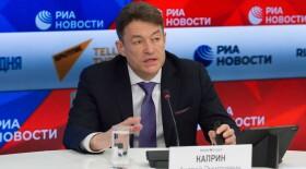 Андрей Каприн: «Мы продолжаем работать»