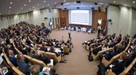 Парламентские слушания «Онкологическая помощь в Российской Федерации. Законодательные аспекты»