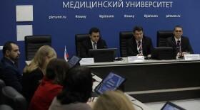 X Съезд онкологов России завершил свою работу