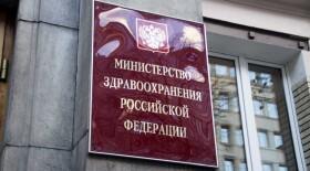 Новый приказ Минздрава России не исключает оказание ВМП пожилым пациентам