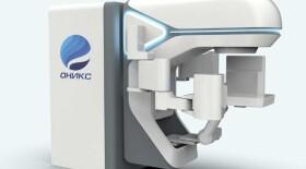 Отечественный линейный ускоритель «Оникс» выйдет на клинические испытания в конце 2020 года