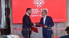 «МедИнвестГрупп» откроет центр ядерной медицины в Ижевске