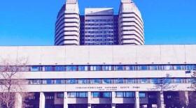 Массовые увольнения работающих сотрудников НМИЦ онкологии им. Н.Н. Блохина не планируются!