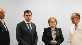 МедИнвестГрупп» Виктора Харитонина в августе откроет центр ядерной медицины в Ярославле
