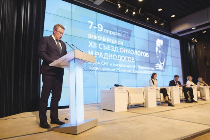 В Москве прошел XII Съезд онкологов и радиологов СНГ и Евразии