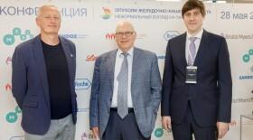 В МЕДСИ состоялась онкологическая конференция по лечению опухолей ЖКТ