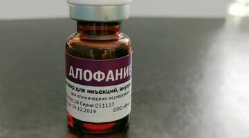 Создан первый отечественный таргетный противоопухолевый препарат