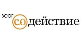 Всероссийское общество онкогематологии «Содействие»