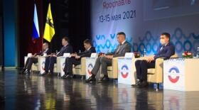 XI Съезд онкологов России подвел итоги своей работы