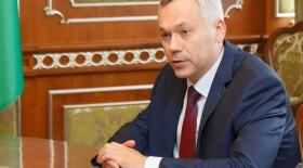 Новосибирская область намерена отказаться от строительства крупного онкоцентра