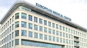 Отделение лучевой диагностики EMC – победитель Всероссийского рейтинга