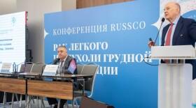 RUSSCO провело в Краснодаре конференцию «Рак легкого и опухоли грудной локализации»