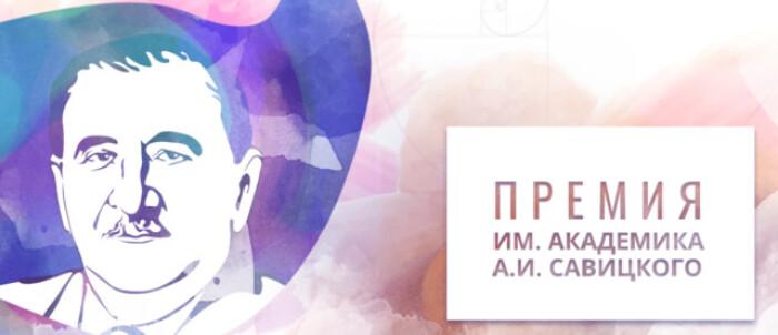 Конкурс на звание лучшего онколога России продолжается