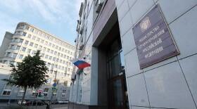 В Городской клинической больнице №5 города Владимира открылся Центр амбулаторной онкологической помощи