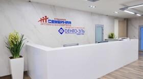 «Семейная» вложит в клинику с онкологическим отделением 300 млн рублей
