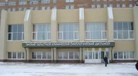 Назначен главврач Омского областного онкологического диспансера