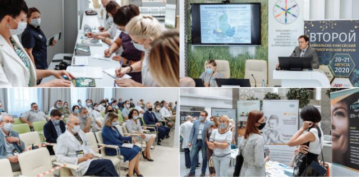 Форум  онкологов  Сибири