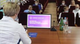Круглый стол RUSSCO в Белгороде