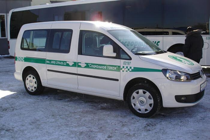В регионах реализуется социальная программа пассажирских перевозок для пациентов из групп риска COVID-19
