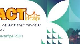 Направление «Онкология» (Oncology tеam)  на FACT Bridge 2021
